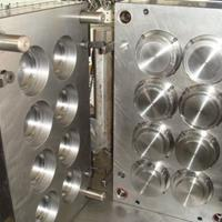 Multi cavity injection mold